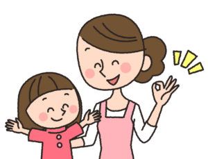 アスペルガー症候群の子どもに必要な「療育」ってどんなこと?