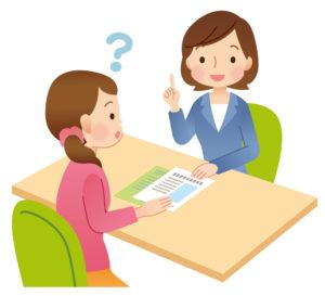 大人の自閉症って治るの?仕事はどうやって探せばいい?