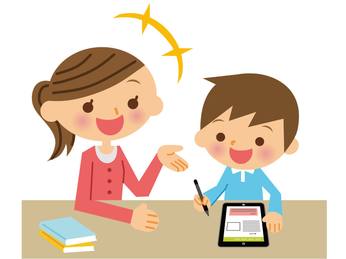 発達障がいの子どもが勉強をがんばれるようするにはどうすればいい?