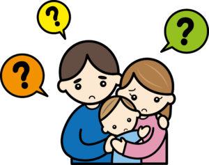 ダウン症の子どもには、どんな特徴があるの?