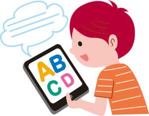 発達障がいの子どもに必要な合理的配慮とは?