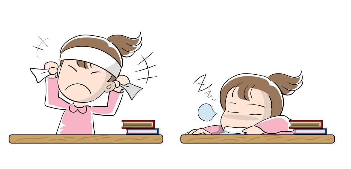 ADHDの人が集中力を上げる方法はある?