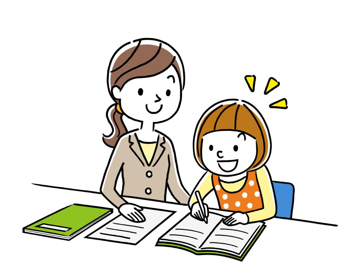 通級指導教室には、どんなメリット・デメリットがあるの?