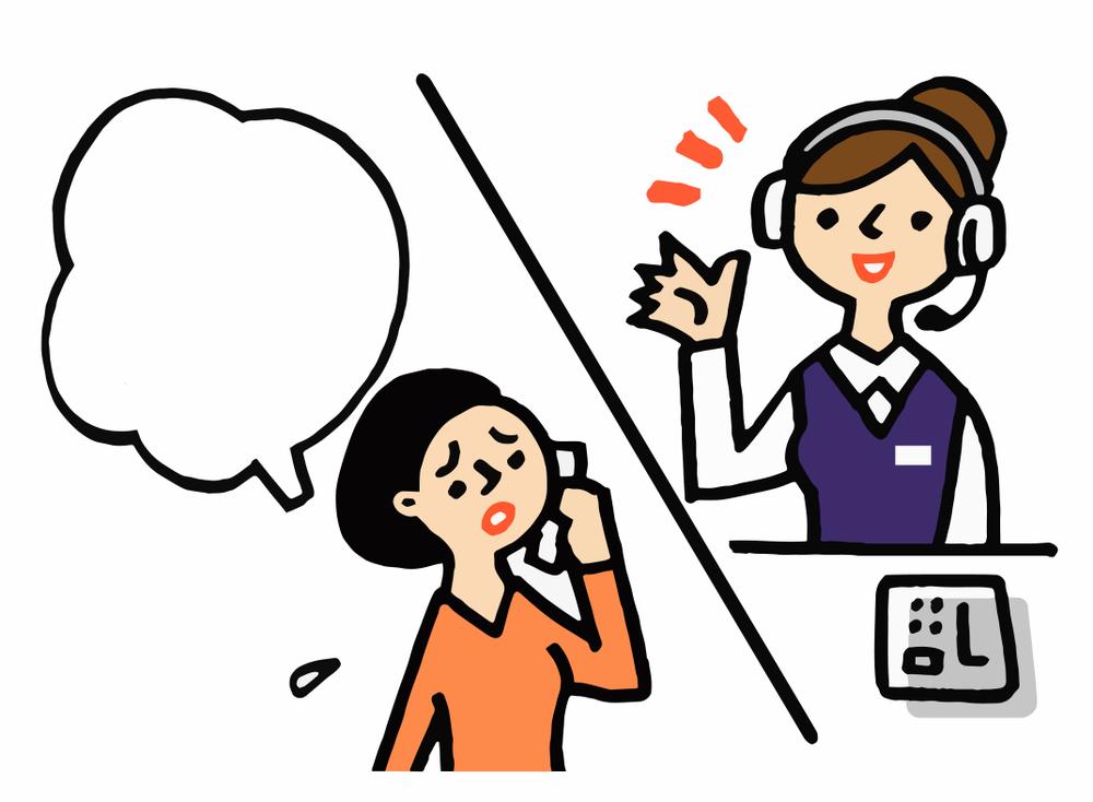地域障がい者職業センターでは、どんな支援が受けられるの?