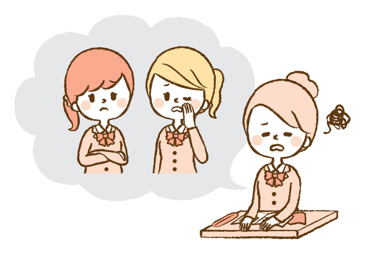 女性のアスペルガーにはどんなトラブルや困りごとが多いの?