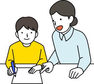 発達障がいの子どもに対応できる塾のメリットって?