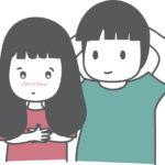 【受動型】アスペルガー症候群の特徴は?学校生活や恋愛の傾向って?