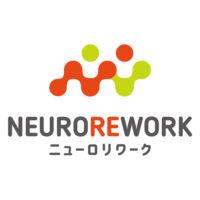 脳と体の健康キープ!復職と長期就労をサポートするプログラムって?